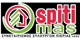 ΠΟΤΙΣΤΗΡΙ ΝΕΡΟΥ ΠΛΑΣΤΙΚΟ 9Lt
